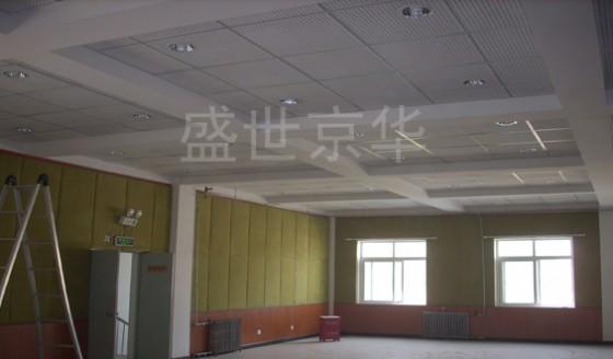 2007中国农大多功能厅改造
