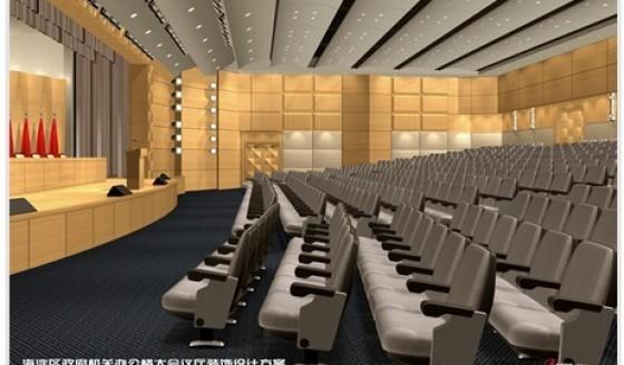 海淀大会议室